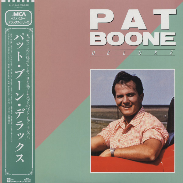 Pat Boone Deluxe (Japan Vinyl-LP)