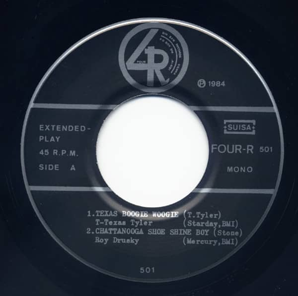 Texas Boogie Woogie 7inch, 45rpm, EP