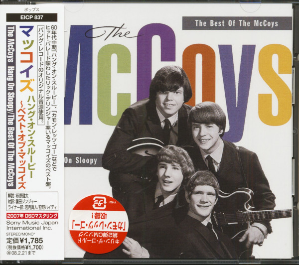 The Best Of The McCoys (CD, Japan)