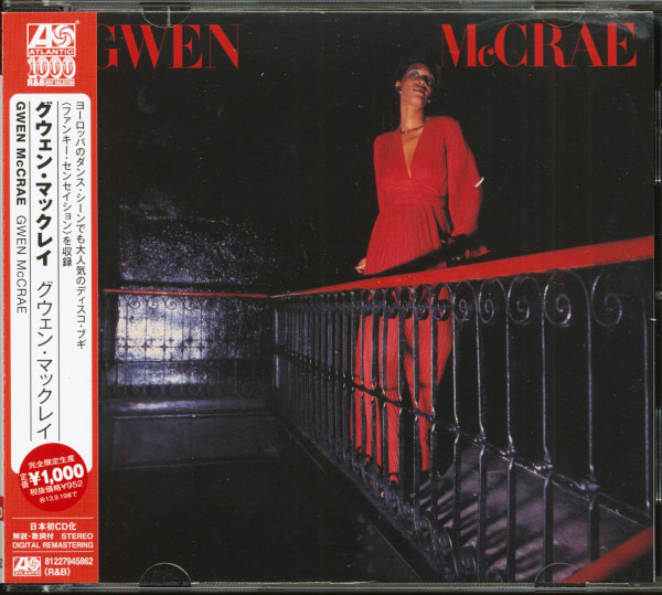 Gwen McCrae (CD, Japan)