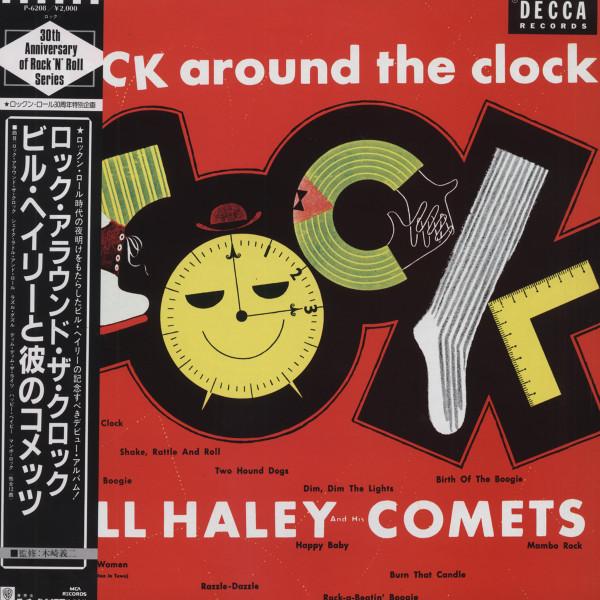 Rock Around The Clock (Japan Vinyl-LP)