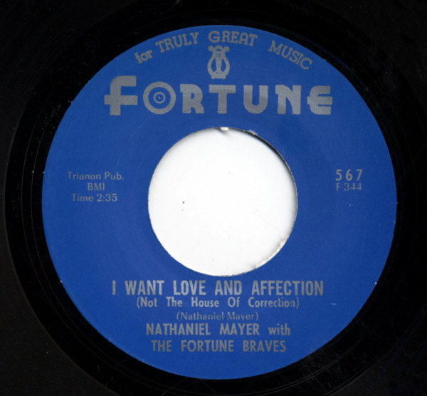 I Want Love And Affection b-w From Now On 7inch, 45rpm