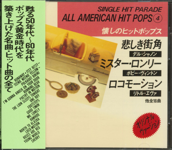 Single Hit Parade - All American Hit Pops 4 (CD, Japan)