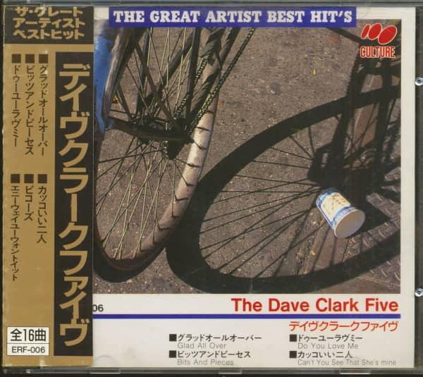 The Great Artist Best Hit's (CD, Japan)