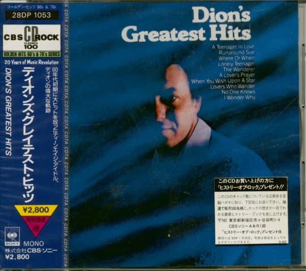 Dion's Greatest Hits (CD, Japan)