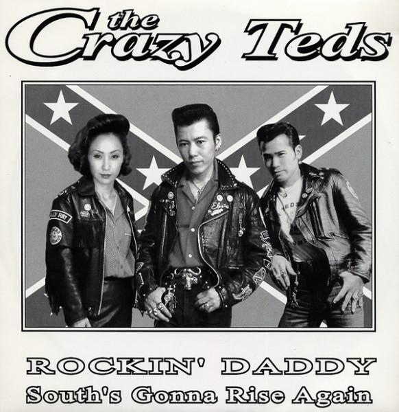 Rockin' Daddy - South Gonna Rise Again 7inch, 45rpm