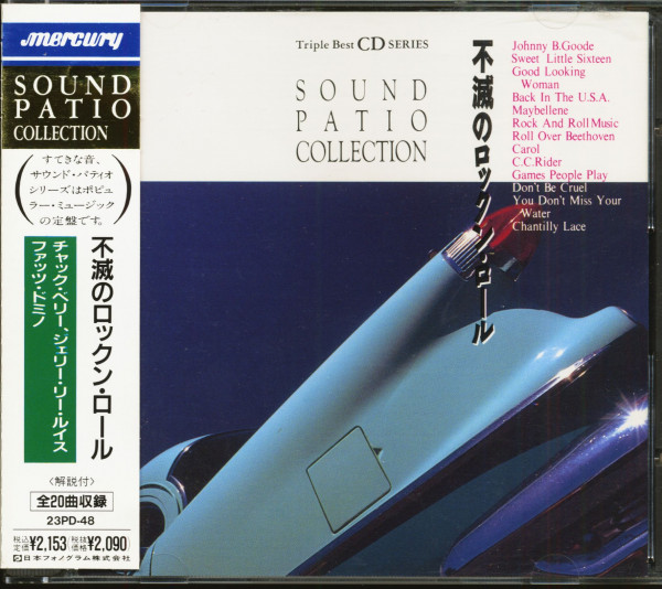 Sound Patio Collection (CD, Japan)