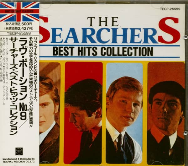 Best Hits Collection (CD, Japan)
