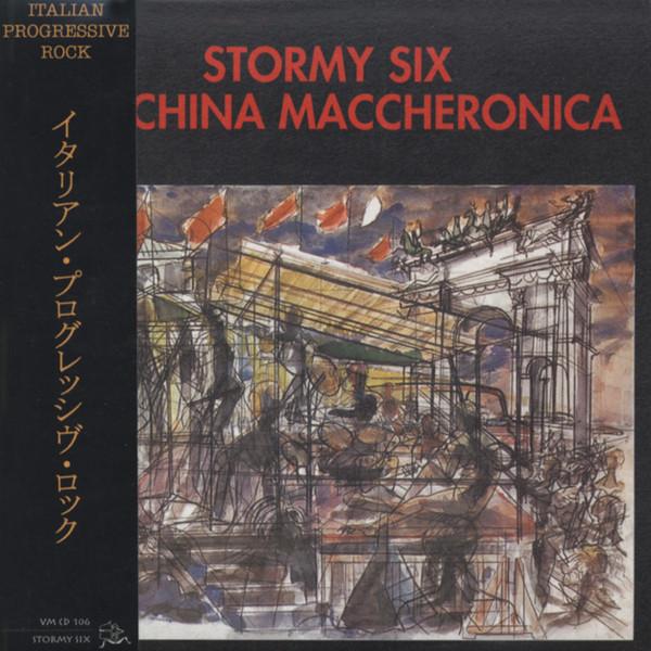 Macchina Maccheromnica (1980)