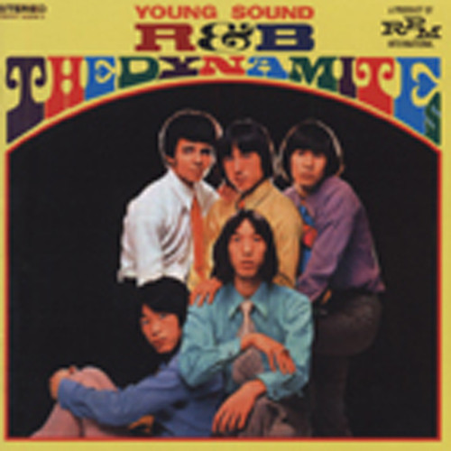 Young Sound R&B 1967-69