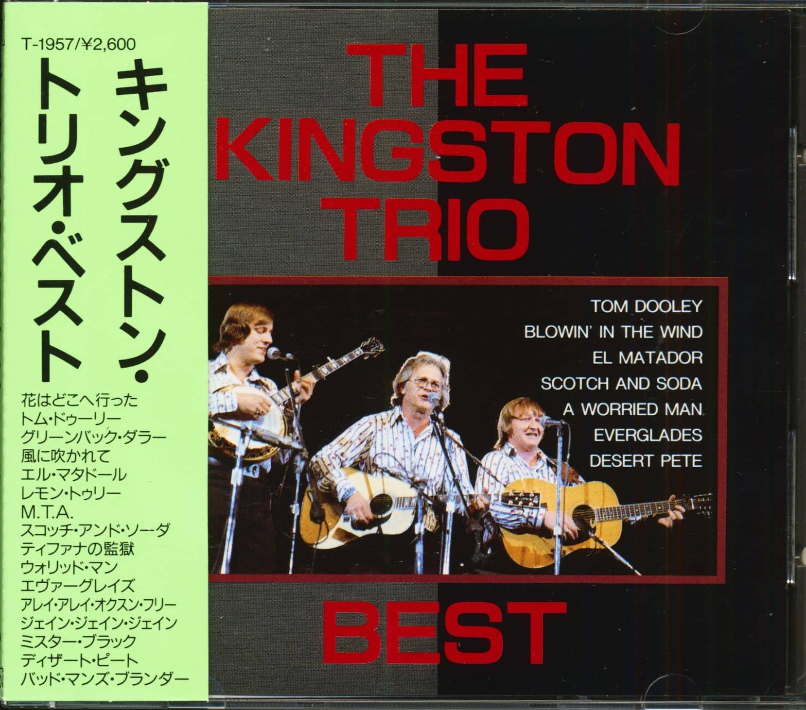 The Kingston Trio Cd Best Cd Japan Bear Family Records