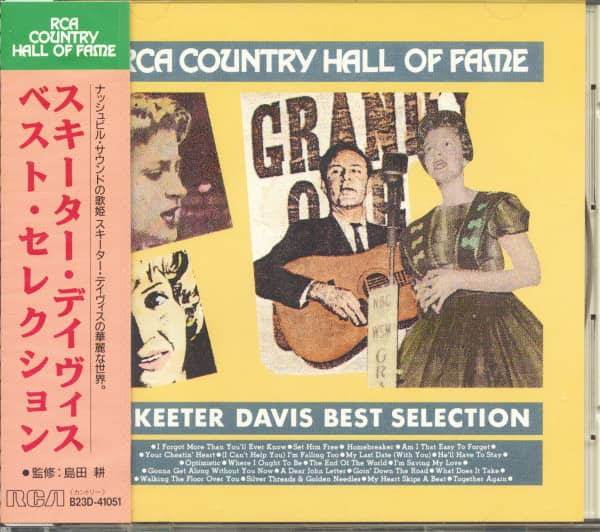Best Selection - RCA Country Hall Of Fame (CD, Japan)