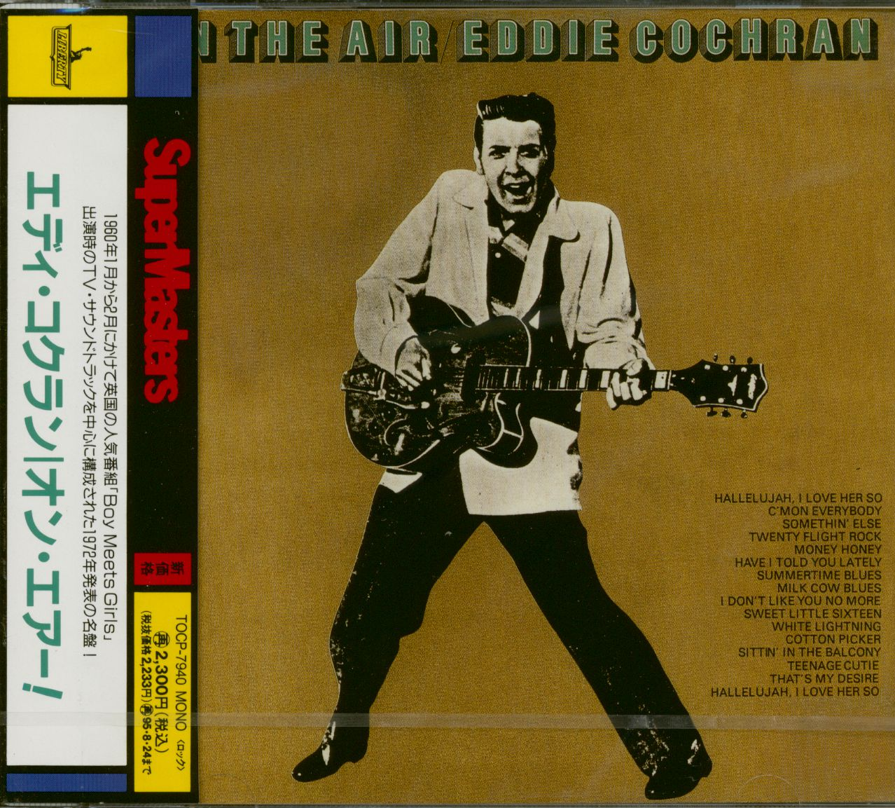 Eddie Cochran Cd On The Air Japan Cd Bear Family Records
