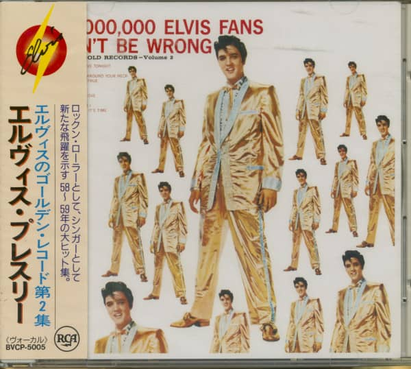 50.000.000 Elvis Fans Can't Be Wrong - Elvis' Gold Records Vol.2 - Japan (CD)