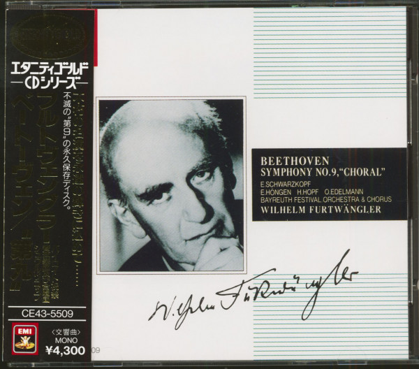 Beethoven Symphony No.9, D-Moll Op. 125 (CD, Japan)