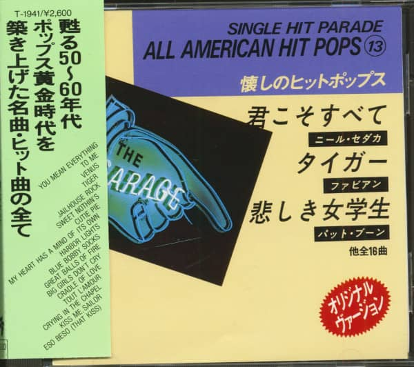 Single Hit Parade - All American Hit Pops 13 (CD, Japan)