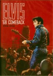 68 Comeback - Special Edition 2006 (0)