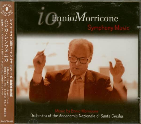 Symphony Music (CD, Japan)