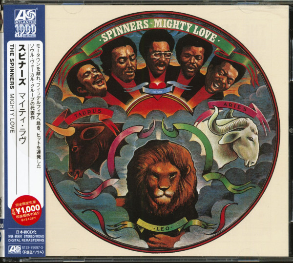 Mighty Love (CD, Japan)