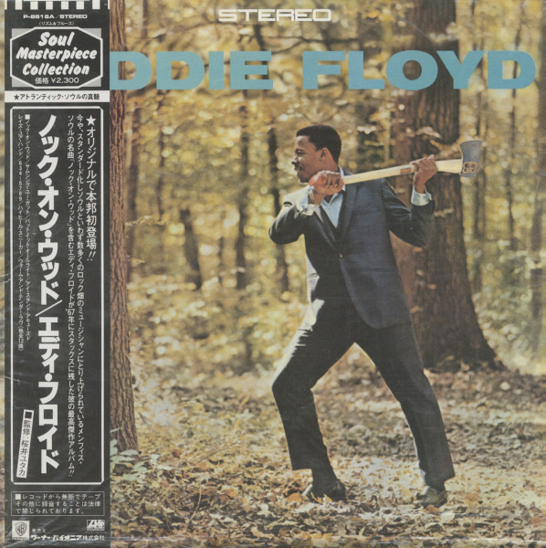 Knock On Wood - Soul Masterpiece Collection (LP, Japan Release)
