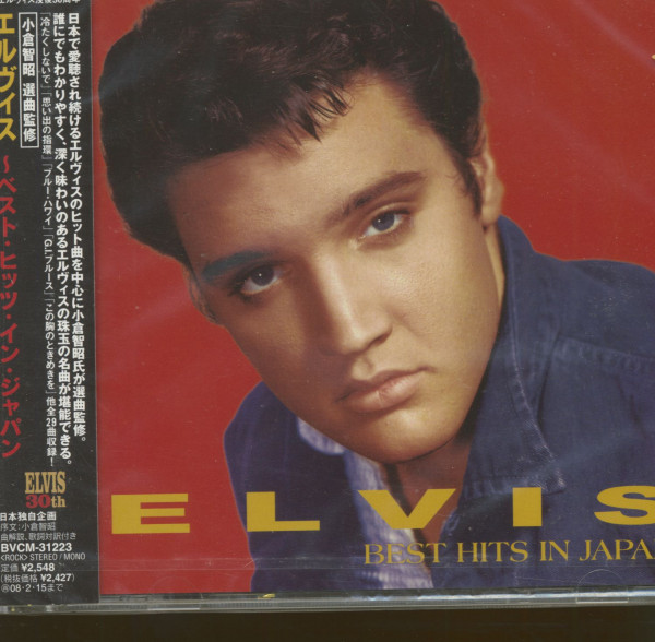 Best Hits In Japan (2-CD)