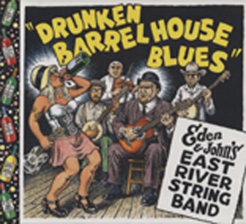 Drunken Barrelhouse Blues