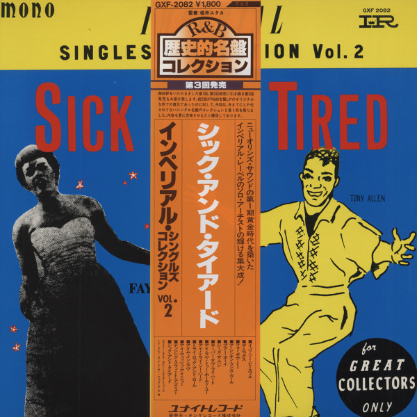 Sick and Tired - Imperial Singles Collection Vol. 2 (Japan Vinyl-LP)