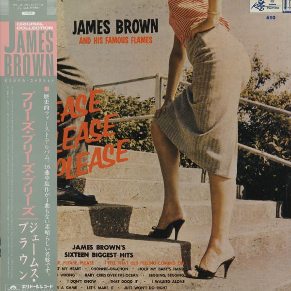 Please Please Please (Japan Vinyl-LP)