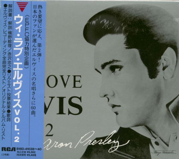 We Love Elvis Vol.2 (3-CD, Japan)