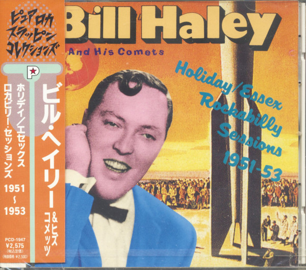 Holiday-Essex Rockabilly Sessions 1951-53 (CD, Japan)