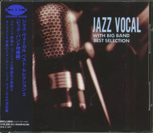 Jazz Vocal With Big Band (CD, Japan)