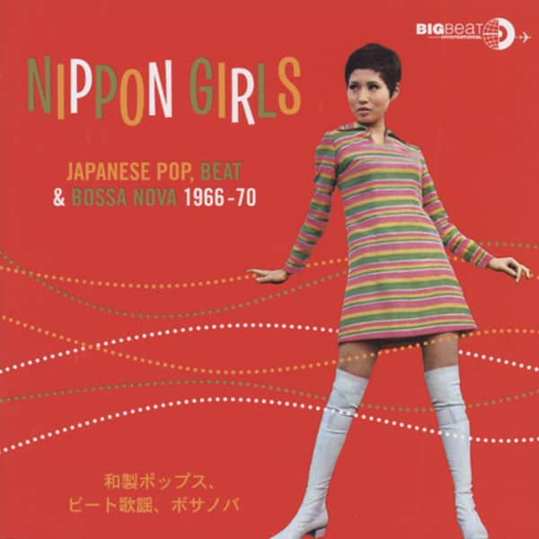 Nippon Girls - Pop Beat Bossa Nova 1966-70