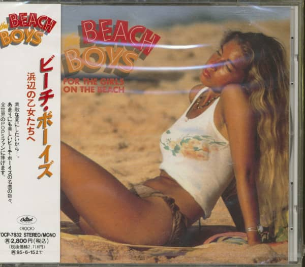 For The Girls On The Beach (CD)