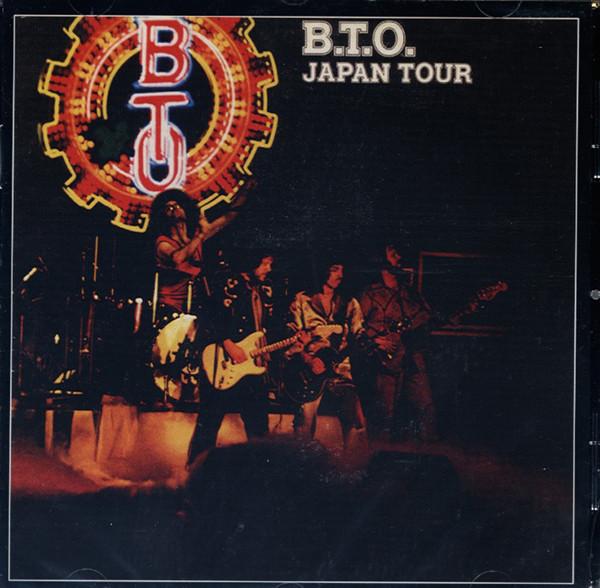 Japan Tour (1977)