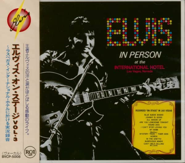 Elvis In Person At The International Hotel, Las Vegas, Nevada (CD, Japan)