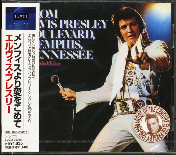 From Elvis Presley Boulevard, Memphis, Tennessee (CD, Japan)