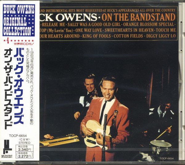 On The Bandstand (CD, Japan)