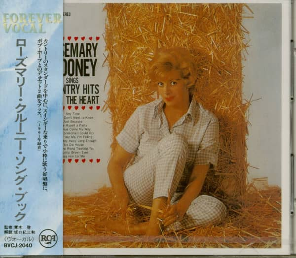 Rosemary Clooney Sings Country Hits From The Heart (CD Japan)