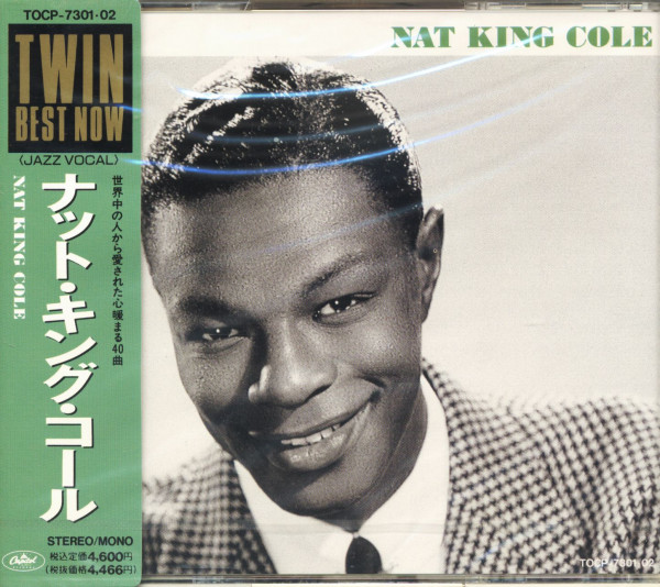 Twin Best Now - Jazz Vocal (2-CD, Japan)
