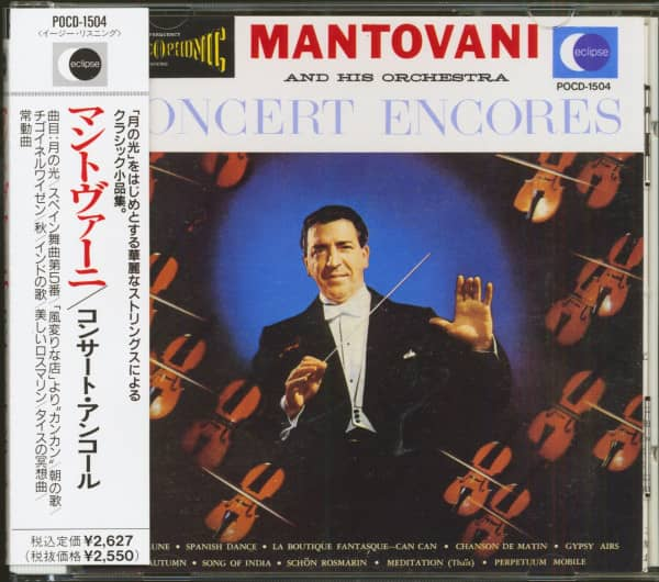 Concert Encores (CD, Japan)