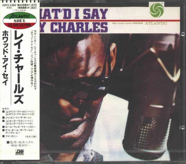 What'd I Say (CD, Japan)