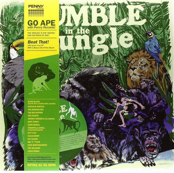 Rumble In The Jungle (LP & CD, 45rpm)