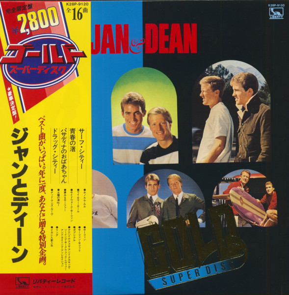 Gold Super Disc (LP, Japan)
