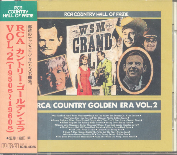 RCA Country Hall Of Fame - Golden Era Vol.2 (CD, Japan)