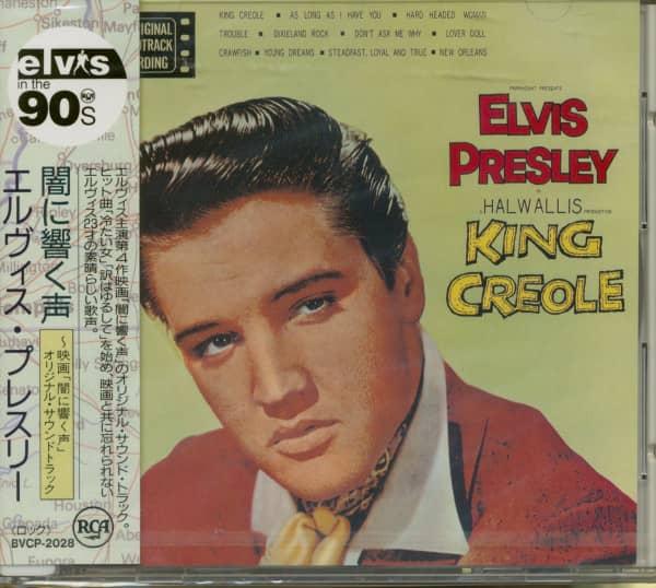 King Creole - Japan (CD)