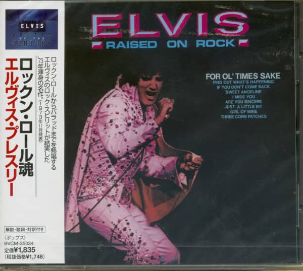 Raised On Rock - Japan (CD)