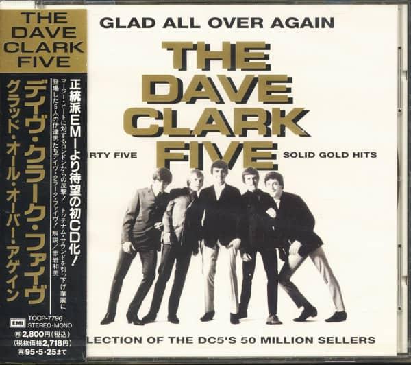 Glad All Over Again (CD, Japan)