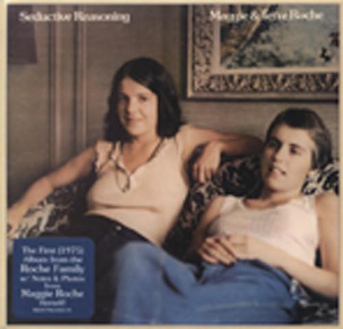 Seductive Recordings (1975)