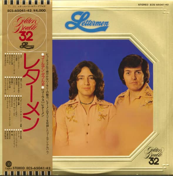 Golden Double 32 (2-LP, Japan)