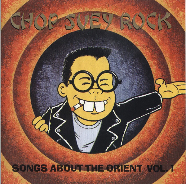 Chop Suey Rock - Songs About The Orient Vol.1 (CD)